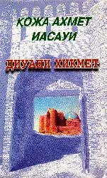 Divan-i Hikmet Hoca Ahmet Yesevi