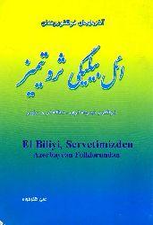 Azərbaycan Folklorundan - El Biligi Sərvətimizdən - Folklor Nimunələri Makalələr Və Sayir - Əli Zəfərxah - Təbriz - 1383 - Əbcəd - 278s