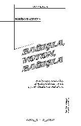 Bağışla Veten Bağişla-Feride Haciyeva-Baki-2004-218s