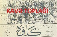 Kave Qazeti-1285-1290-Fars