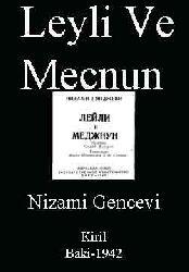 LEYLI VE MECNUN - Nizami Gencevi - Kiril - Baki-1942