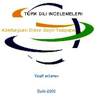 Azerbaycan Diline Dayir Tedqiqler