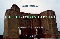 Dilçiliyimizin tapnağı -(adil babayev) -(yavər cemali) -(2005 -təbriz