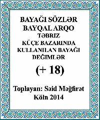 Bayaği Sözler Bayqal Arqo Tebriz Küçe Bazarinda Kullanilan Bayaği Değimler + 18 Toplayan Seid Meğfiret Köln 2014