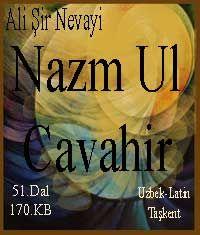 Nazm Ul Cavahir Alisher Navoiy