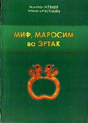 Mif-Töre-Ertek-Memmedqulu Curayev-Daşkend- Kiril-Özbekce-2014-310