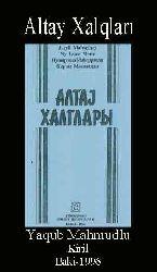 Altay Xalqları