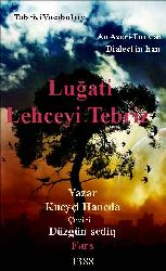 Luğati Lehceyi Tebriz-Tabrizi Vocabulary An Azeri-Turkish