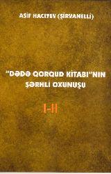 Dede Qorqud Kitabının Şerhli Oxunuşu-II-Asif Haciyev-Şirvanelli-2019-170s