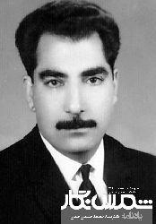 یادنامه دکتر سید محمد حسین مبین ضمیمه ماه نامه شمس نگار