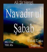 Navodir Ush Shabob Alisher Navoiy