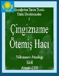 Qazağıstan Tarixi -I-Ötemiş Hacı-Çingizname