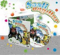 Azerbaycan Öyküləri - Nağılları - 2011 - MP3.rar