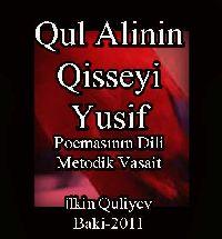 Qul Əlinin Qisseyi Yusif Poemasının Dili - Ilkin Quliyev