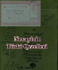 Nevayinin Türki Qezelleri