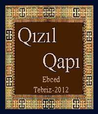 قیزیل قاپی انصار قره داغلی - QIZIL QAPI - Qurbanali AEnsari