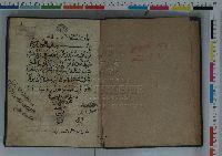 Hikayati Qerayib- El Yazma-190s