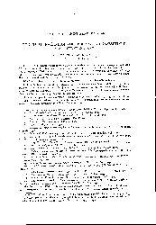 Gök Türk qağanlığı Adlı Bir Yazı Münasebetiyle Bazı Mulahazalar Mehmed Altay Köymen 23s