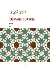 Osmanlı Türkcesi-Latin-Ebced-32s