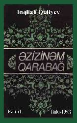 Ezizinem Qarabağ