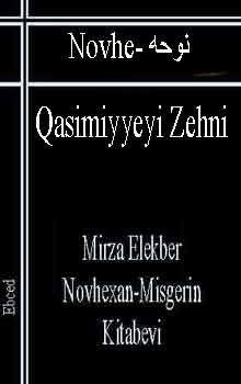 Qasimiyyeyi Zehni-Novhe