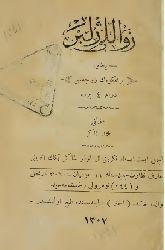 Zavallı Jilber-Bir Mahkumun Zevcesi-Piyes-Mehmed Şakir-Ebced-1307-56s