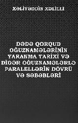 Dede Qurqud Ve Türk Dünyasi-Baki-2015-790s