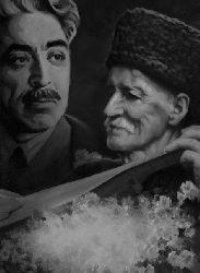 Semed Vurqun - Aşıq Şemgir Dastanı - Cemile Çiçek