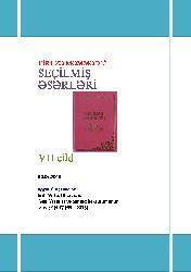 Firuze Memmedli-7- Seçilmiş Eserleri-Baki-2002 415s