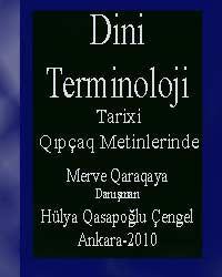 Dini Terminoloji-Tarixi Qıpçaq Metinlerinde