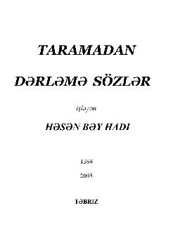 Taramadan Dərlənmiş Sözlər - bey hadi - tarama sözlüğü