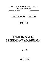Türk Xalqları Folkloru-I- Krim-Tatar Xalq Şiirinden Seçmeler 2013 91s