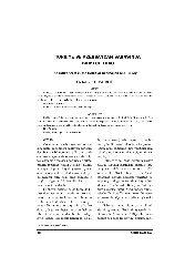 Turkiye Ve Azerbaycanda Bilmece Turu-Ebdullah Demirçi-8s
