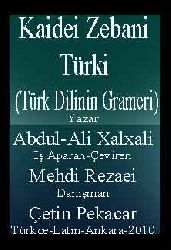 Kaidei Zebani Türki (Türk Dilinin Grameri)