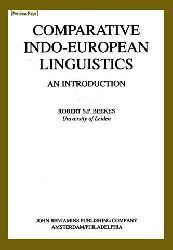 Comparative Indo European Linguistic- An Introduction