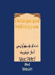 Dedequrqud Mifolojyası
