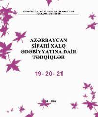 Azerbaycan Şifahi Xalq edebiyatına Dayir Tedqiqlər -19-20-21-22-24-25-28-29-30-31-Hüseyn Ismayılov - Baki