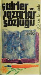 Şairler Ve Yazarlar Sözlüğü-şükran Qurdaqul-1983-477s