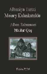 Albanya Tarixi-Alban Salnamesi