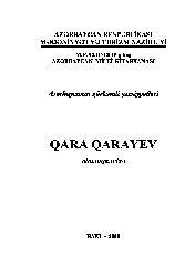Qara Qarayev-Yaşamı-Azerbaycan Görkemli Şexsiyetleri-Baki-2008-331s