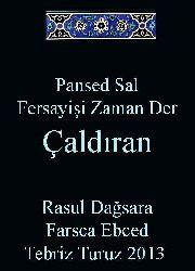 پانصد سال فرسایش زمان در چالدران- رسول داغسرا - PANSED SAL FERSAYIŞI ZAMAN DER ÇALDIRAN - Resul Dağsera