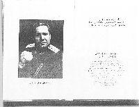 Qutadqu Bilik Ve Qanun-Yusufxan Eli Islami-Ebced-466s
