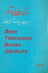 Azeri Türkcesinde Benzer Sözcükler