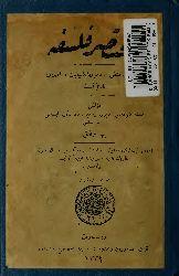 Muxteser Felsefe-Baha Tovfiq-Ebced-1331H-231s