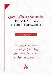 Qazi Bürhanetdin Divanının Dilinin Sintaksisi-Ilkin Quliyev-2019-210s
