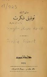 Tevfik Fikret Yaşamına Dair Xatireler-1919-217s