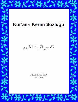 QURAN-Qurani Kerim Sözlüğü - Ahmed Sedad Ustun