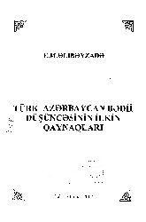 Türk Azerbaycan Bedii Düşüncesinin Ilkin Qaynaqları-E.M.Elibeyzade 2007 118