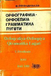 Orfoqrafiya-Orfoepiya Qramatika Luğati