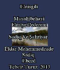 صدیق و شهریار - مصاحبه های علمی پدرم- ائلنیسگیلی - ائلدار محمدزاده صدیق - SƏDIQ VE ŞEHRIYAR - MUSAHIBEHAYI ELMIYE PEDEREM -ELNISGILI  - Eldar Mehemmedzade Sadiq